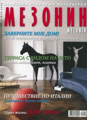 RussianMag-001
